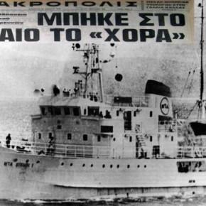 Από το ΧΟΡΑ και το ΠΙΡΙ ΡΕΙΣ Barbaros τίποτα δεν έμαθαν Ελλάδα καιΚύπρος