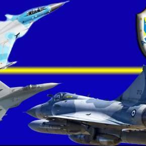 """ΣΤΗΝ ΑΕΡΟΠΟΡΙΚΗ ΒΑΣΗ LIPETSK «ΕΝΑΝΤΙΟΝ» SU-30 ΚΑΙ MIG-29 Tα Mirage 2000-5 της 331 Μοίρας σε ρωσικό ουρανό – Συμμετοχή στην άσκηση """"Aviation Dart1/2015"""""""