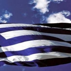 """Yψωσαν Σημαία 150τμ στο λιμάνι της Χίου(video)"