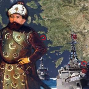 Που το πάνε οι Τούρκοι; Τουρκικά πολεμικά σκάφη εναντίον ελληνικού σκάφους τουΛιμενικού