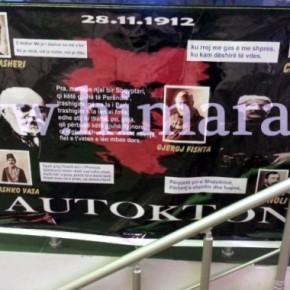 Αφίσα της «Μεγάλης Αλβανίας» και εθνικιστικά τραγούδια στα Αλβανικάσχολεία