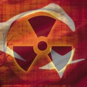 Τουρκικό σχέδιο για την κατασκευή ατομικής βόμβας;(BINTEO)