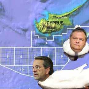 Πάλι καλά… Εξέφρασε τη λύπη του ο Βενιζέλος για τις τουρκικές «παράνομες ενέργειες στην κυπριακήΑΟΖ»!