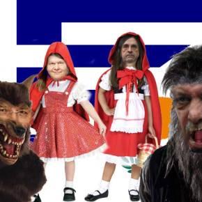 Οι νεοσουλτάνοι της Αγκυρας και οι κοκκινοσκουφίτσες Αθηνών –Λευκωσίας
