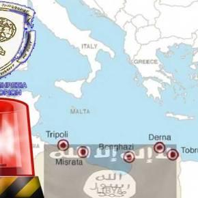 Συναγερμός στην ΕΥΠ: Διακόσια ναυτικά μίλια από τις ακτές της Κρήτης το ορμητήριο τωντζιχαντιστών