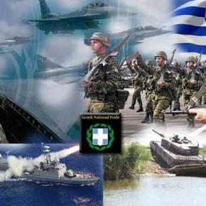 Δόξα και τιμή σε όσους έπεσαν για την Πατρίδα – Δόξα και τιμή στις ένδοξες Ένοπλες Δυνάμεις της Πατρίδαςμας