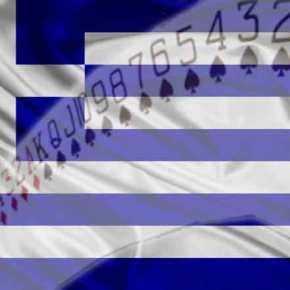 Ο ελληνισμός παίζει δυνατά τα χαρτιάτου