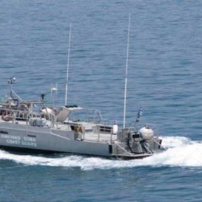 Λιμενικό Σώμα : Οι φρουροί των ελληνικών θαλασσών[βίντεο]