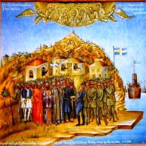 Ἡ Ἀπελευθέρωση τοῦ Ἁγίου Ὅρους, σὰν σήμερα, 2 Νοεμβρίου1912