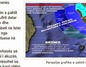 Αλβανία: Δίωξη για τη συμφωνία των θαλάσσιων συνόρων με τηνΕλλάδα