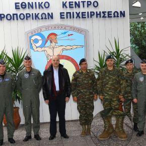 Αυτά είναι τα νέα άρβυλα του στρατού που προς το παρόν φοράνε μόνο οιΑρχηγοί