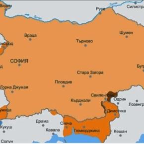 Βούλγαροι εθνικιστές: Η Βουλγαρία σε τρείς θάλασσες- ζητάμεεκδίκηση…