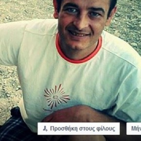 Αλβανός φασίστας ο μακελάρης τουΜικρολίμανου