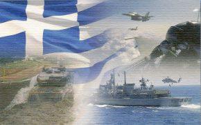 H Παναγιά των Ελλήνων να τους έχει πάντα υπό τη Σκέπη της!(video)
