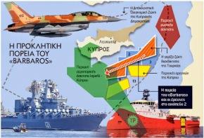 Προκλητικό άρθρο της τουρκικής εφημερίδας Σαμπάχ: Η ένταση στην Κύπρο θα κλιμακωθεί.