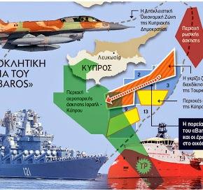 Προκλητικό άρθρο της τουρκικής εφημερίδας Σαμπάχ: Η ένταση στην Κύπρο θακλιμακωθεί.