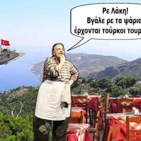 Τουρκία και ΗΠΑ ξεφτιλίζουν την ξενόδουλη συγκυβέρνηση – Στο Σούνιο έφτασαν οιΤούρκοι!