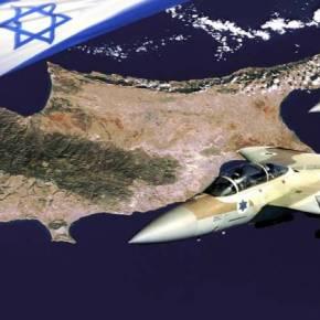 ΑΥΡΙΟ Η ΝΕΑ ΜΕΓΑΛΗ ΑΣΚΗΣΗ ΤΗΣ ΙΣΡΑΗΛΙΝΗΣ ΑΕΡΟΠΟΡΙΑΣ ΣΤΟ FIR ΛΕΥΚΩΣΙΑΣ Ισραηλινά μαχητικά προσγειώθηκαν στην Κύπρο – Ερώτημα η τουρκικήαντίδραση
