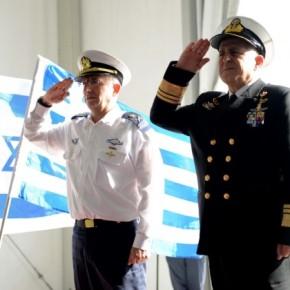 Επαφή των Αρχηγών ΝαυτικούΕλλάδας-Ισραήλ