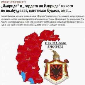 Σκόπια: Τα Βαλκάνια μπαίνουν σε μια άλλη δοκιμασία με την'Ιλλυρίδα'