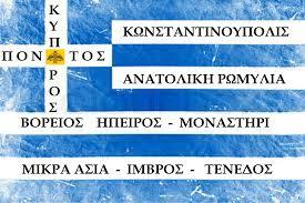 Οι ελληνοτουρκικές αψιμαχίες στο Αιγαίο μπορεί να καταλήξουν σε ένοπληεμπλοκή
