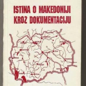 Σκόπια: Ο Όμηρος έγραψε την Ιλιάδα και Οδύσσεια στην …«μακεδονική» γλώσσα (και…ζήτω ητρέλα..)
