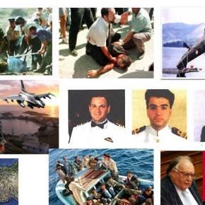 Ο μεγαλύτερος κίνδυνος για την Ελλάδα και την Κύπρο είναι η ακολουθούμενη κατευναστικήπολιτική