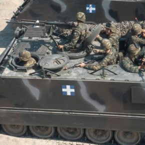 Έφθασαν τα 460 τεθωρακισμένα Μ-113 απόΗΠΑ