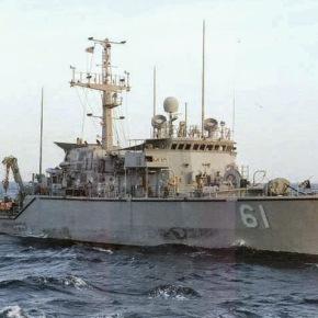 Ελληνικό πολεμικό πλοίο επιχειρεί στηΣμύρνη