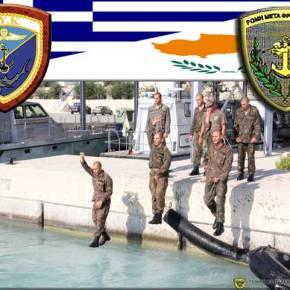 Τα Υποψήφια βατράχια της Κύπρου στην κόλαση της ΜΥΚ!(Εικόνες)