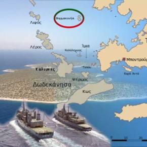 Επεισόδιο με τουρκικά πολεμικά πλοία στοΦαρμακονήσι