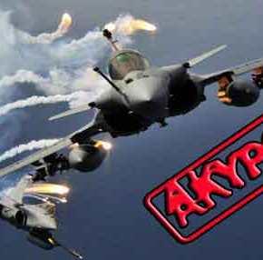 Το ΓΕΑ, τα Rafale, τα Mirage 2000 του Κατάρ και η Kestrel του Γ.Καρατζαφέρη…