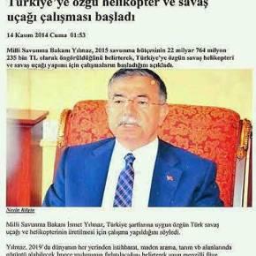 Ιδού με τι εξοπλίζεται, («made in Turkey»), ηΤουρκία