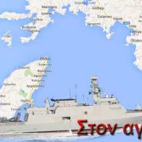 Στο Ακσάζ η τούρκικη κορβέτα TCG Büyükada (F-512) που αλώνιζε επί 27 ώρες στα Ε.Χ.Υ..Εξήλθεν στις5:30!!!