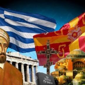 «Πουλάς Πατρίδα Μακρυγιάννη» για τρία million ευρώπουλα; – Γράφει ο Δρ.ΚωνσταντίνοςΒαρδάκας