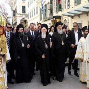 Επίτιμος δημότης Κέρκυρας ο Οικουμενικός ΠατριάρχηςΒαρθολομαίος