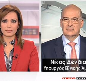 Σημεία συνέντευξης ΥΕΘΑ Νίκου Δένδια στο κεντρικό δελτίο ειδήσεων του MegaTv
