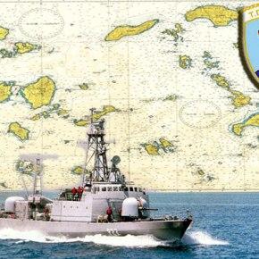 Επιχειρησιακή εκπαίδευση του Στόλου στο Αιγαίο – Με τροπολογία του ΥΠΕΘΑ συνεχίζονται οι εργασίες των ναυπηγείων Ελευσίνας – Πλήρης επιβεβαίωση για την αποκατάσταση της πυραυλακάτουΜΥΚΟΝΙΟΣ