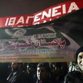 Ρατσιστική πράξη η απόδοση της ελληνικής ιθαγένειας σεαλλοδαπούς