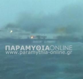 Επιβάτης Norman Atlantic: Δεν μπορεί να μας σώσει κανένας. Λένε ψέματα όλοι(ΒΙΝΤΕΟ)