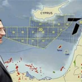 Προβληματισμένη η Λευκωσία για τις κινήσεις της Άγκυρας στην κυπριακήΑΟΖ