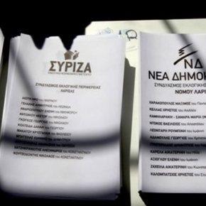 Στο 2,4% το προβάδισμα του ΣΥΡΙΖΑ έναντι της ΝΔ σύμφωνα με νέα δημοσκόπηση Η έρευνα πραγματοποιήθηκε το διήμερο 26 και 27 Δεκεμβρίου2014
