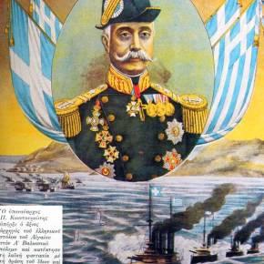 3 Δεκεμβρίου 1912: Η Ναυμαχία της Έλλης στον αγώνα τηςανεξαρτησίας