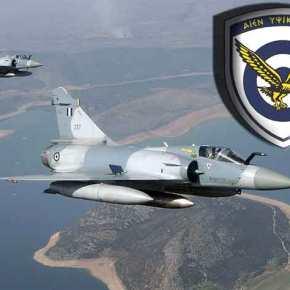 Καμαρώστε τα Mirage 2000-5 που κυριαρχούν στο Αιγαίο (video)Αφιέρωμα!