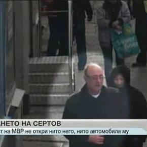 Βουλγαρία: «Ο πρώην επικεφαλής των μυστικών υπηρεσιών βρίσκεται στηνΕλλάδα»