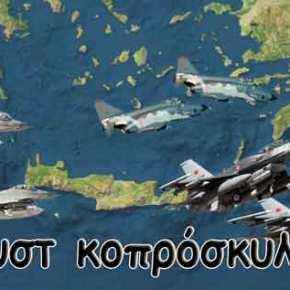 Εμπλοκές & «Πρόβα Πολέμου» απο Τούρκικα μαχητικά στο Αιγαίο …Αλλά έχουν γνώση οιΦύλακες!
