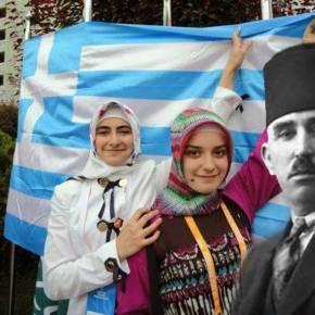 Τούρκος Πασάς το 1920: «Οι Πομάκοι δεν είναι Τούρκοι ανήκουν στηνΕλλάδα»