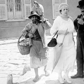Οι Σμυρνιοί πριν τον όλεθρο του1922