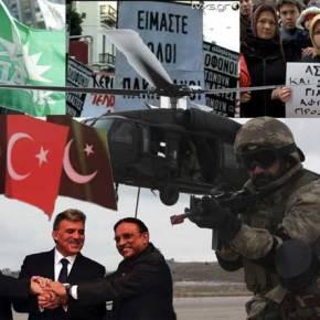 Κοινή άσκηση των «Ειδικών Δυνάμεων» Τουρκίας -Πακιστάν και Αφγανιστάν ! (φώτο &video)