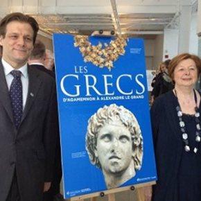 Οι Σκοπιανοί αποκαλούν την Ελλάδα «πιο ρατσιστική χώρα του δυτικού κόσμου»Καναδάς: Παραλήρημα Σκοπιανών κατά έκθεσης για τον ΜέγαΑλέξανδρο